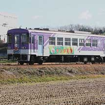北条鉄道で「サンタ列車」運転