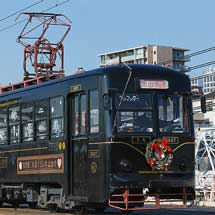 岡山電気軌道「クリスマス電車」運転中