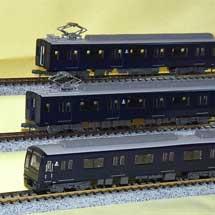 12月18日「相模鉄道オリジナル 鉄道コレクション 相鉄9000系リニューアル車両3両セット」先行発売会開催