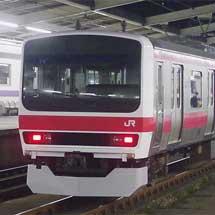 209系500番台ケヨ34編成が返却される