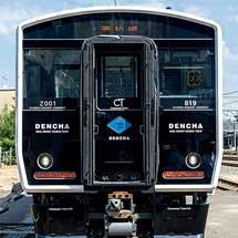 新車ガイドJR九州 BEC819系交流架線式蓄電池電車