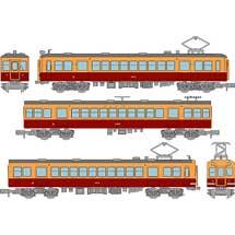 鉄コレ京阪電車1900系特急電車 3両セットB