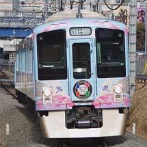 西武新宿線で「52席の至福」による団臨運転