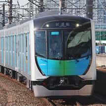 西武40000系が東京メトロ有楽町線内で試運転