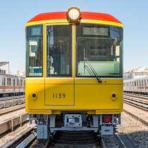 12月10日東京メトロ,「中野車両基地見学ツアー」開催