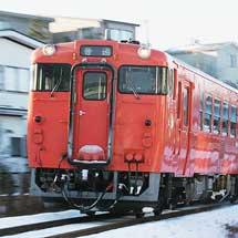 八戸線でキハ40形首都圏色の3連運転
