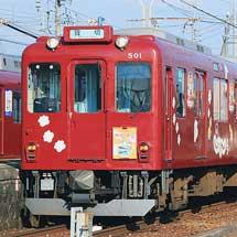 「東海じゃらん号」が伊勢神宮初詣団体臨時列車に充当される
