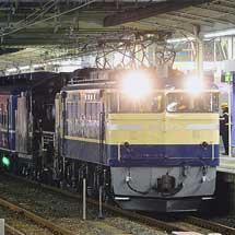 """SL館山""用の車両が高崎へ返却される"