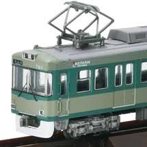 鉄道コレクション 京阪電車大津線700形(80型塗装)2両セット
