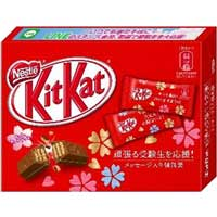 阪急,受験生応援「キットパス」セットを期間限定で発売