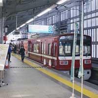 京急品川駅で『うらりマルシェ号』開催