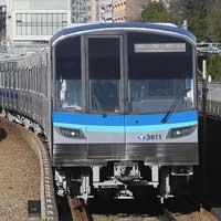 横浜市交通局3000V形が日中に試運転
