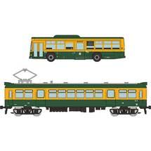 鉄道コレクション 新潟交通かぼちゃ電車ラッピングバス・モハ14電車セット
