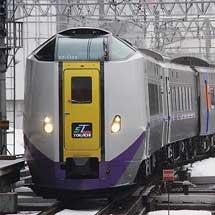 キハ261系1000番台がLEDマークに変更される