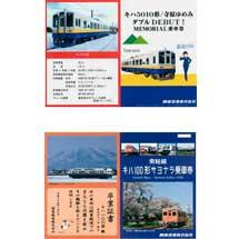 関東鉄道,キハ5010形・鉄道むすめグッズを発売