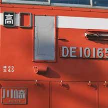 宇都宮運転所所属のDE10形が高崎車両センターへ転属