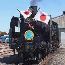 秩父鉄道で『SLオープニング見学会』開催