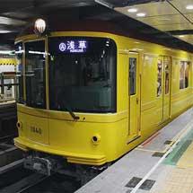 銀座線1000系第40編成が営業運転を開始