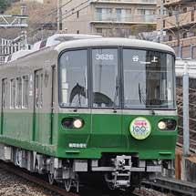 神戸市営地下鉄で市電デザイン列車運転
