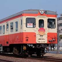 水島臨海鉄道のキハ205が引退