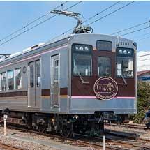 10月28日福島交通飯坂線「第2回 1000系・7000系 W運転体験会」開催