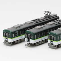 京阪2600系の鉄道コレクション,2種類を発売