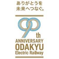 「小田急線開業90周年記念イベント」開催