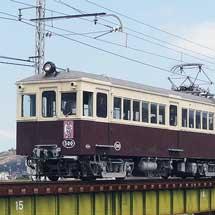 ことでん,レトロ電車の2017年度の運転開始