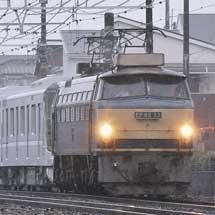 東京メトロ13000系第3編成が甲種輸送される