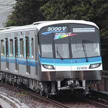 横浜市交通局3000V形が営業運転を開始