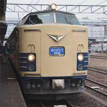 秋田駅で583系車両展示会