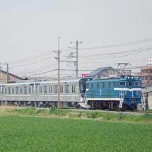 東京メトロ13000系第3編成が秩父鉄道経由で竹ノ塚へ