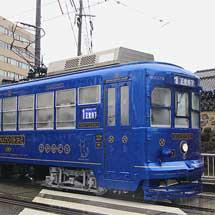 長崎電軌「みなと」が営業運転を開始