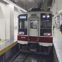 東武浅草駅で6050系のミニギャラリー展示