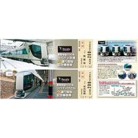 東武鉄道「新型特急500系リバティ運行開始記念乗車券」発売
