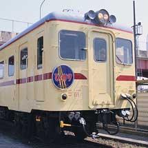 平成筑豊鉄道でキハ2004が一般公開される