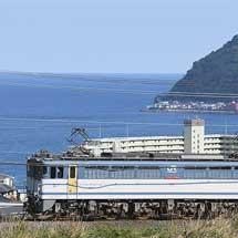 伊東線で電気機関車の単機運転
