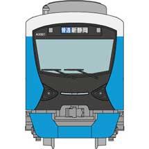 鉄コレ静岡鉄道A3000形(Clear Blue)2両セットA