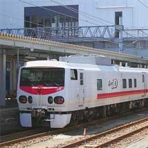 キヤE193系,えちごトキめき鉄道線を検測