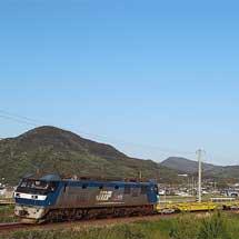四国貨物列車にコキ110形が充当される