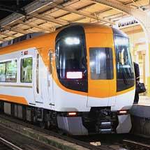 近鉄名古屋線・志摩線で2両編成の臨時特急運転