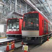 箱根登山鉄道で『新形車両3100形アレグラ号・入生田基地完成記念イベント』開催