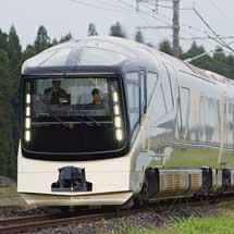 クルーズトレイン「TRAIN SUITE 四季島」が営業運転を開始