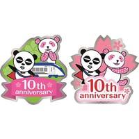 「京成パンダ&さくらパンダ 誕生10周年記念ピンバッジ」発売