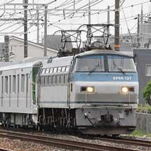 東京メトロ13000系第5編成が甲種輸送される