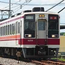 東武6050系6158編成が北館林へ