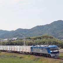 「JRF」ロゴなしEF210-105,四国へ