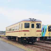 平成筑豊鉄道でキハ2004の体験乗車・車掌体験開催
