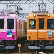 養老鉄道で「揖斐川ワンダーピクニック」特殊系統板