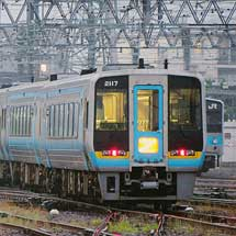 2000系2117号車が土讃線の運用に就く